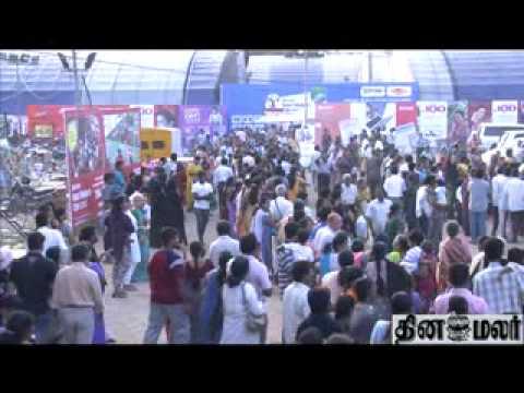 Dinamalar Expo 2010