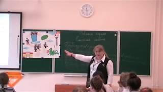 Кириллова Олеся Михайловна. Урок