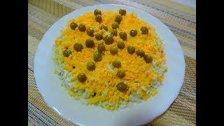 Салат со шпротами, яйцом и овощами. Очень вкусно.