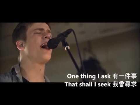 First Love ?? // Antioch College // Chinese Translation of Lyrics