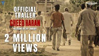 Cheer Haran Official Trailer | Kuldeep Ruhil | Releasing on 29th January 2021