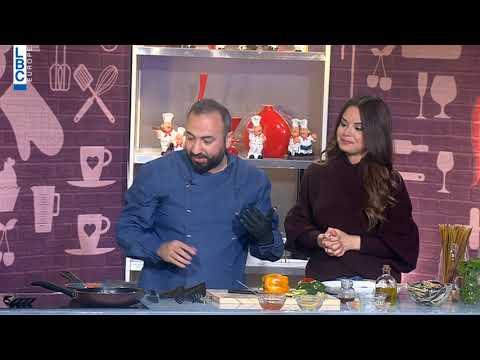 بتحلى الحياة – فقرة الطبخ مع الشيف شادي ناصيف  - 17:55-2019 / 4 / 24