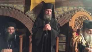 Ομιλία του Σεβασμιωτάτου κ  Χρυσοστόμου στην Ιερά Μονή Οσίας Ειρήνης Χρυσοβαλάντου 2015