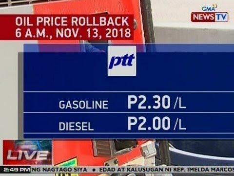 NTVL: Oil price rollback, ipatutupad ng ilang oil firms bukas