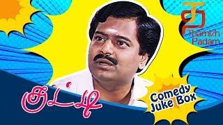 Kutty Tamil Movie Full Comedy   Comedy Jukebox   Ramesh Arvind   Vivek   Thamizh Padam