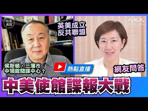 袁弓夷:这帮人大祸临头了...(图/视频)