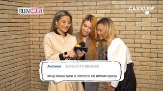 Follow Wars сезон 2 #5