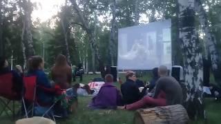 Кино в омском парке