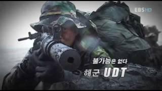 South Korea Navy UDT/SEAL Basic training