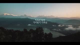 삼지원, 천오백년 전통의 백제금산인삼농협