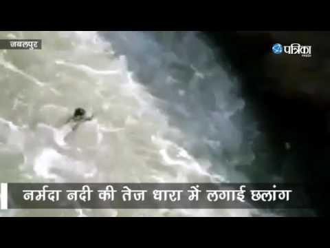 JABALPUR: A boy jump in the Narmada river