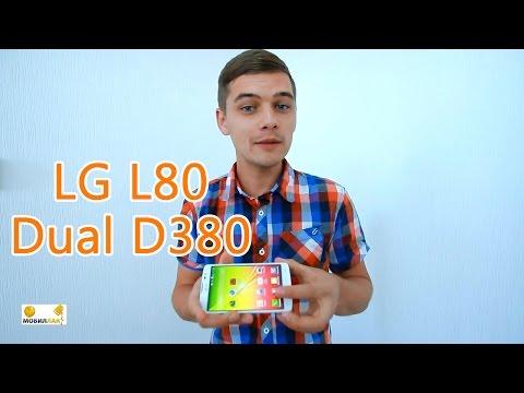 Установка ubuntu touch on LG Optimus G e970
