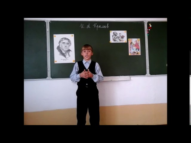 Изображение предпросмотра прочтения – Никита,Чесноков читает произведение «Ларчик» И.А.Крылова