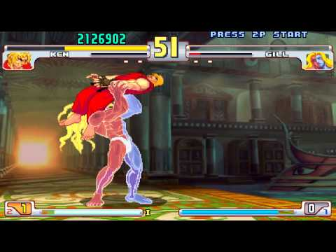 Ken vs Gill - Street Fighter 3rd Strike