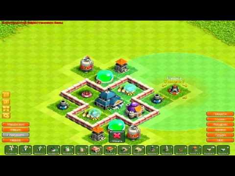 Битва Зомби база для 6 ратуши