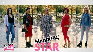 "Shopping Star - 15.10.2018  ""Fashion Blogger"""