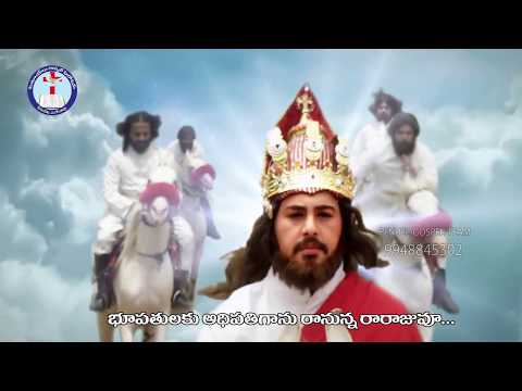 Latest Christian Song  Sung :Philip Gariki  Lyrics & Tune: NITHYANANDARAO KODARI