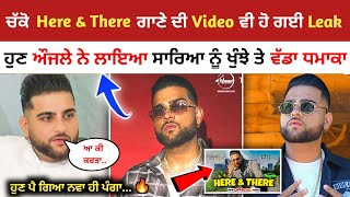 Karan Aujla New Song | Here & There Karan Aujla Song LEAKED | BTFU Karan Aujla Album | Punjabi Songs