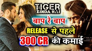Tiger Zinda Hai ने रिलीज़ के पहले ही कमा लिए 300 करोड़ | Salman Khan | Katrina Kaif