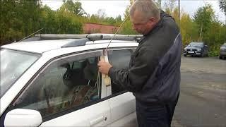 видео Открыть автомобиль