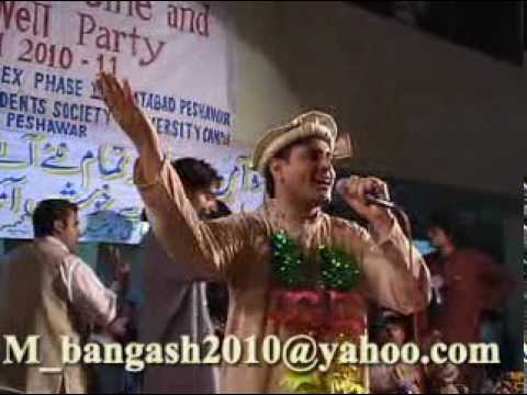 Musharaf Bangash New Song ''Pukhtoonistan''  (Swan)