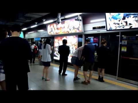 Seoul Metropolitan Railways