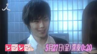 Friday Break『シマシマ』#6スポット 公式ホームページ http://www.tbs...
