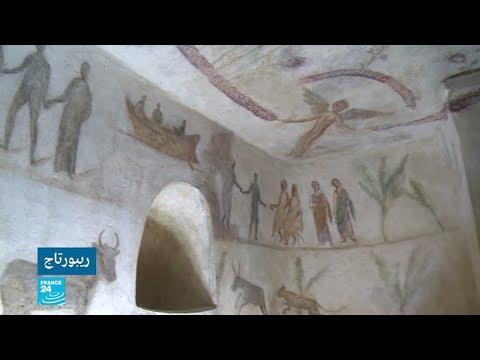 مواقع أثرية في طرابلس الليبية تواجه خطر الزوال  - نشر قبل 15 دقيقة