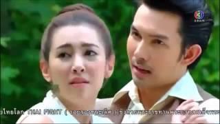 Video MV เพลิงฉิมพลี Plerng Chim Plee download MP3, 3GP, MP4, WEBM, AVI, FLV Maret 2018