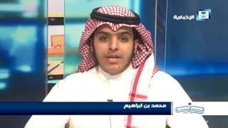 أصدقاء الإخبارية - محمد بن ابراهيم