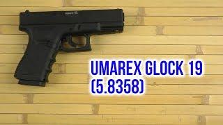 Розпакування Umarex GLOCK 19 5.8358