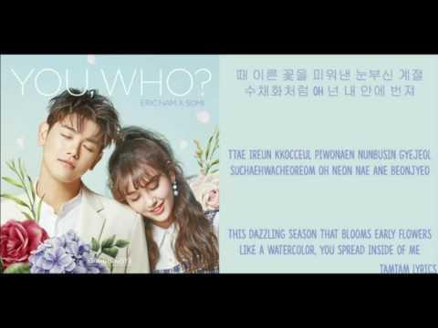 [Karaoke Instrumental w/ Backup Vocals] Eric Nam Ft. Somi - You, Who [Eng+Rom+Han]