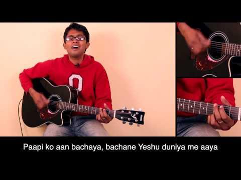 Sunlo mere bhaiyon Part 1 [HD] - Hindi Christmas song ( Ashley Joseph )