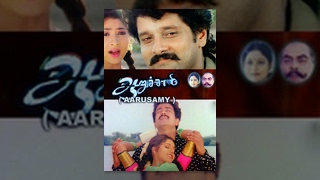 Aarusamy Tamil Full Movie : Vikram