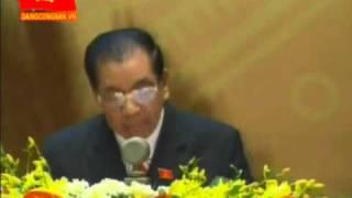 Bài phát biểu của đồng chí Nông Đức Mạnh tại phiên Bế mạc Đại hội lần thứ XI của Đảng