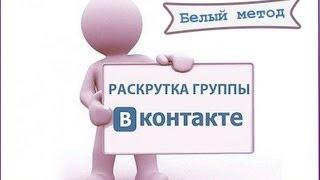 Как сделать красивую группу ВКонтакте | danilidi.ru
