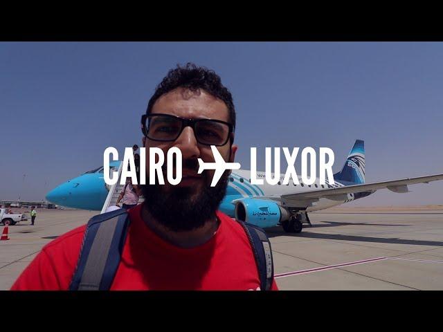 أول مرة في الأقصر - First Time in Luxor
