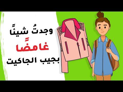 تحميل كتاب الموتى الفرعوني باللغة العربية pdf