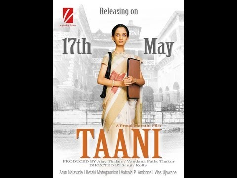 Taani - Official Trailer 90 secs