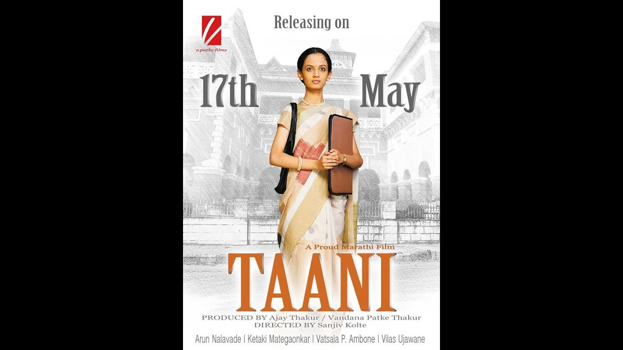 taani marathi full movie free