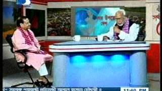 Sobar Upore Desh Episode 3