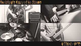 Nothing's Carved In Stone - 村雨の中で