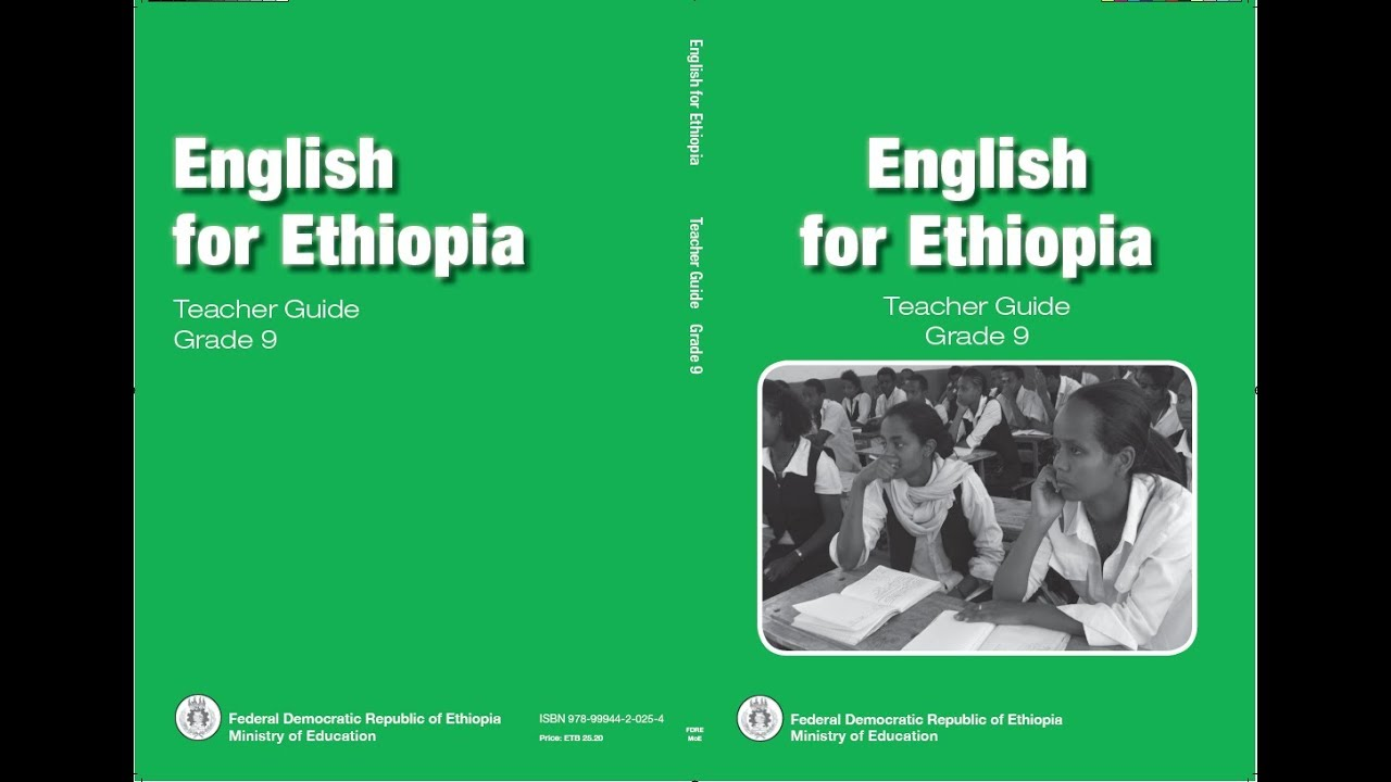 How To Download English Grade 9 Teacher's guide(የ ኢትዮጵያ)