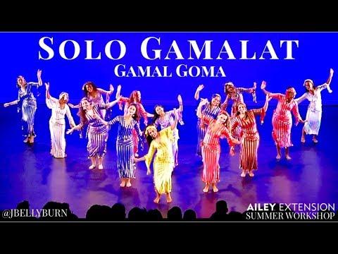 """""""Solo Gamalat"""" - Gamal Goma"""
