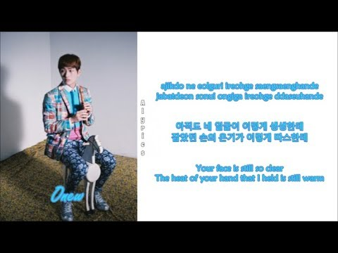 SHINee - Dream Girl (Rom-Han-Eng Lyrics) Color & Picture Coded