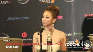 111129 MNET Asian Music Award (MAMA) Pre Press Conference - Koda Kumi