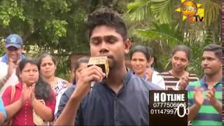Hiru TV Top Light | EP 636 | 2018-03-26 Thumbnail