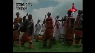 Arba minch Gamo Gofa Best music   Ha HU fidelaye    ሀ ሁ