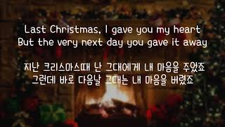 Glee Casts - Last Christmas (한국어 가사/해석/자막)