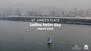 St. James's Place Ladies Helm 2020